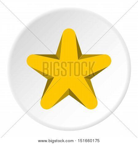 Geometric figure star icon. Flat illustration of geometric figure star vector icon for web