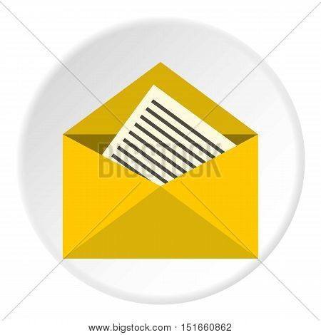 New letter icon. Flat illustration of new letter vector icon for web