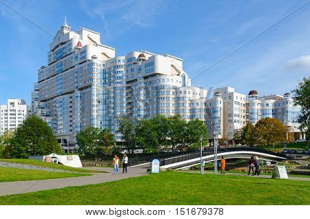 MINSK BELARUS - OCTOBER 1 2016: View of Humpback bridge over Svisloch and residential complex