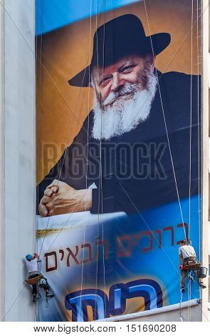 Billboard with a portrait of Rabbi Nachman. Preparing for the holiday of Rosh Hashanah. Uman Ukraine - 2 October 2016.