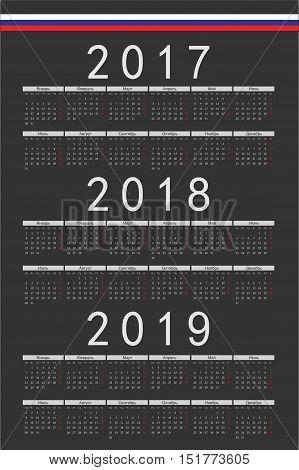 Set Of Black Rectangle Russian 2017, 2018, 2019 Year Vector Calendars