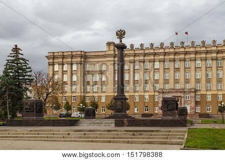 BELGOROD RUSSIA - OCTOBER 08 2016: Stela