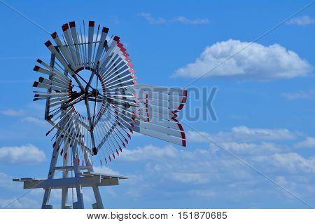 Fancy Windmill
