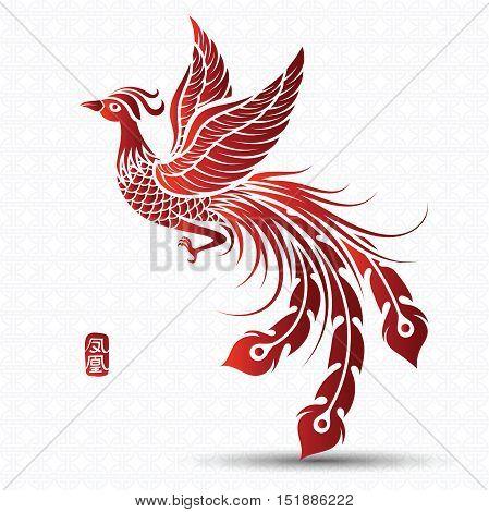 Phoenix Images, Stock Photos & Illustrations   Bigstock