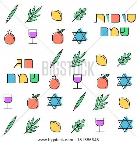 Sukkot seamless pattern background. Four species for Jewish Holiday Sukkot: palm branch, willow, myrtle leaves and etrog. Hebrew text Happy Sukkot and Happy holiday . Isolated on white.
