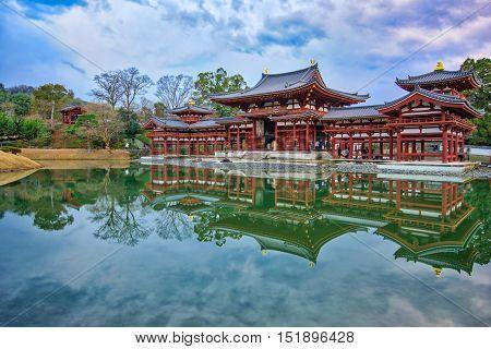 Byodo-in Temple In Kyoto, Japan