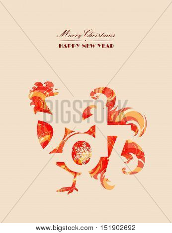 Fiery, red rooster as a symbol of 2017. Vector Christmas and New Year card with a silhouette of the cock and congratulatory inscription