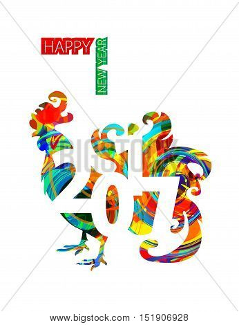 Rooster as a symbol of 2017. Christmas and New Year card with a silhouette of the cock in psychedelic and multicolored colors and congratulatory inscription -Merry Christmas and Happy New Year