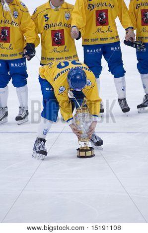 Cup of bundy. Hockey team