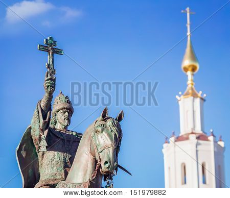 ORYOL, RUSSIA - OCTOBER 13, 2016: A monument to Ivan the Terrible, czar of all Russia, has opened in  Oryol October 14, 2016. Tsar Ivan IV founded the Oryol in 1566. Author of monument Oleg Malchanov