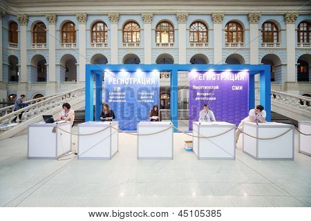MOSCOW - MAY 23: Reception area at Russia Marine Industry Conference 2012 in Gostiny Dvor, on May 23, 2012 in Moscow, Russia.