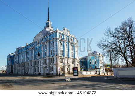 Building Of The Main Cadet Corps. St. Petersburg.