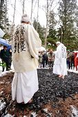 NAGANO, JAPAN - FEB 4: Shinto Ascetics perform ancient rites February 4, 2013 in Nagano, JP. Known a