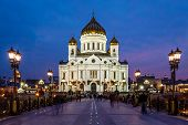 Patriarch Bridge And Cathedral Of Christ The Saviour In The Evening, Russia, Moscow