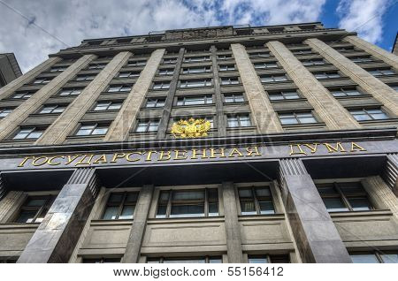 Building Of The State Duma Of Russian Federation