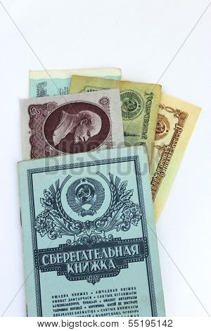 Book Of Bank Of The Ussr And The Soviet Roubles