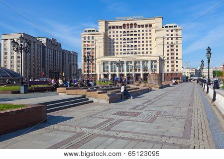 State Duma Building And Four Seasons Hotel Moscow