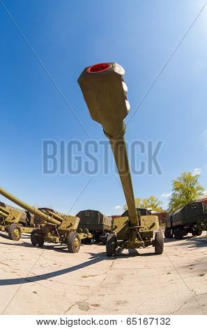 Samara, Russia - May 8, 2014: The 152 Mm Howitzer 2A65 Msta-b. Howitzer Is Intended For Destruction
