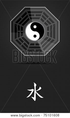 Bagua Yin Yang Symbol With Water Element.