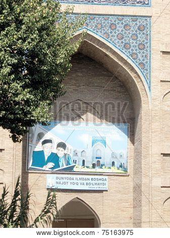 Tashkent Kukeldash Madrassah Detail 2007