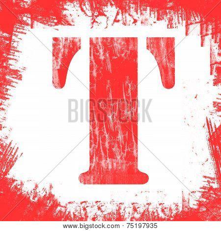 Single Letter T Stamp, Grunge Design
