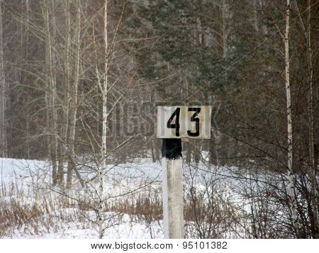 Image of nameplate 43 winter