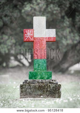Gravestone In The Cemetery - Oman