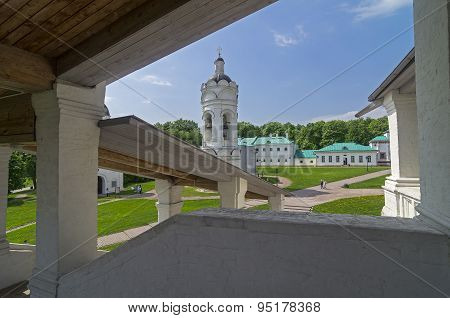 View Of The Bell Tower From The Porch Of An Orthodox Church.