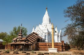 stock photo of prime-minister  - Leimyethna Pagoda in the Central Bagan Myanmar Leimyathna meaning  - JPG