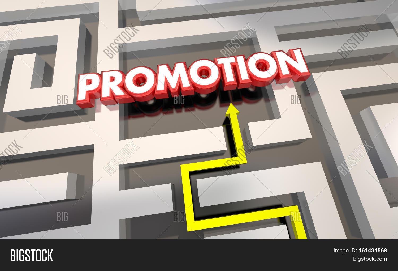 promotion job raise career advancement maze d illustration stock promotion job raise career advancement maze 3d illustration