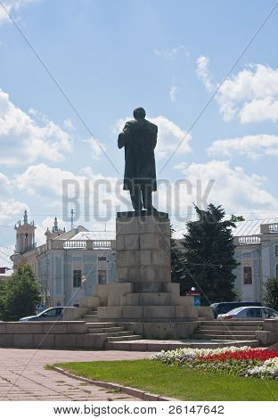 Monument To Lenin. Tver. Russia