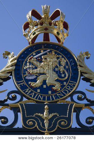 Royal gate 1