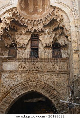 Details of arch, Khan el Khalili bazaar, Cairo
