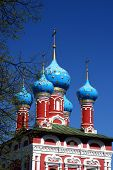 pic of uglich  - Travel in Russia - JPG