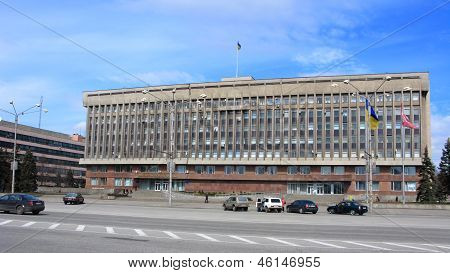 City Government Building