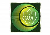 foto of asma  - Allah in green and yellow color vector - JPG