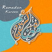 Arabic Islamic calligraphy of text Ramadan Kareem on colorful Islamic pattern background.