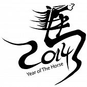 foto of paint horse  - Year Of The Horse Chinese Calligraphy - JPG