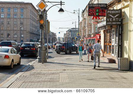 Sidewalk Of Tverskaya Street In Moscow, Russia