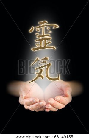 Beaming Reiki Energy