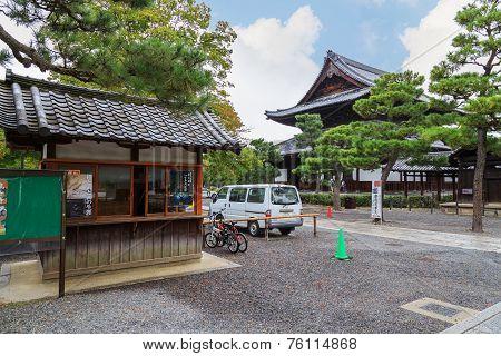 Kennin-ji Temple in Kyoto Japan