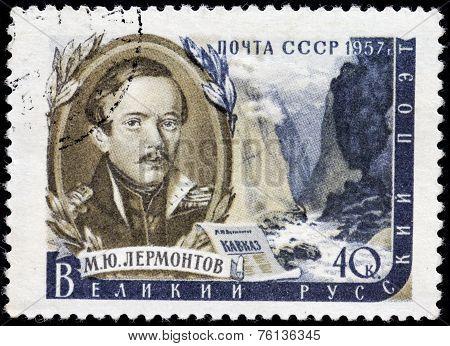 Lermontov Stamp