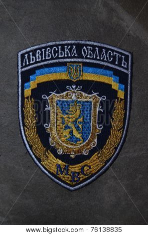Kiev,Ukraine.Oct 16.Illustrative editorial.Chevron of Ukrainian Police in Lvov (Lemberg) region. .At October 16,2014 in Kiev, Ukraine