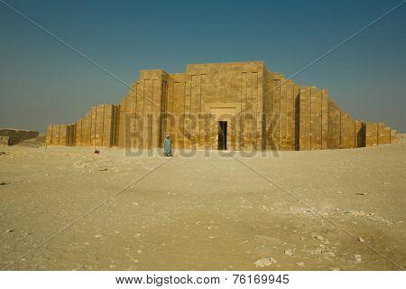 Saqqara Entrance
