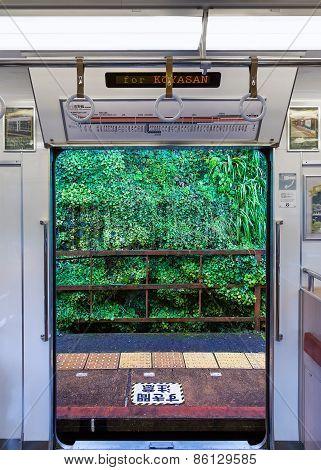 : Nankai Koya Line in Wakayama Japan