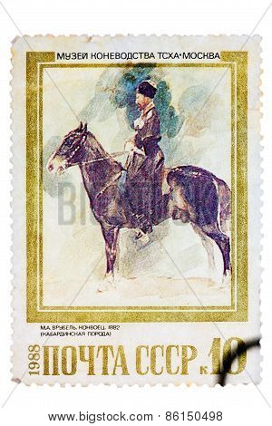 Stamp printed by the USSR shows a painting by the artist Vrubel