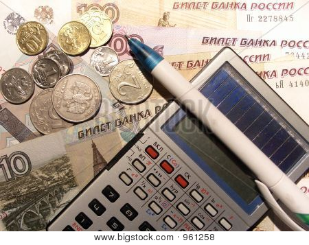 The Russian Roubles