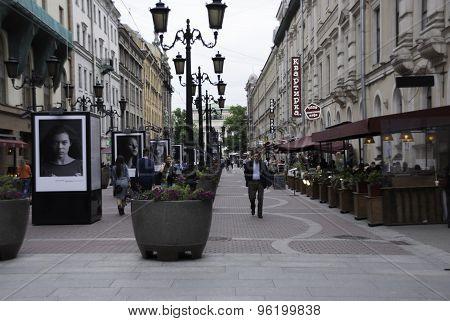 Street St. Petersburg