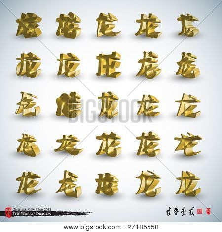 Vector Golden Ornament for the Year of Dragon Translation of Calligraphy: Dragon 2012