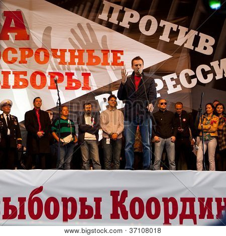 MOSCOW - 15 SEPTEMBER: One of the opposition leaders Alexei Navalny speaks at a anti-Putin protest rally in central Moscow, on September 15, 2012 in Moscow.